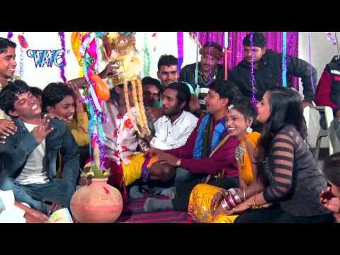 विवाह गीत  Vivah Geet | Jawani Ke Juction |bhijpuri Hot Song |lokgeet 2015 Hd video