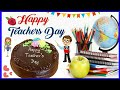 Happy Teacher's Day 2018   Teacher's Day Quotes Wishes Greetings SMS Images   WhatsApp Status Video MP3