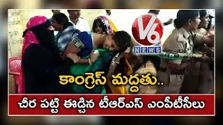 TRS Activist Fight At MPP Election In Mogudampally | TRS MPTC Candidate Supports Congress