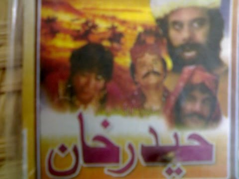 Sindhi Film Hyder Khan 1985 Full (bakhshal Laghari) video