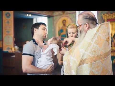 Таинство крещения Анастасия