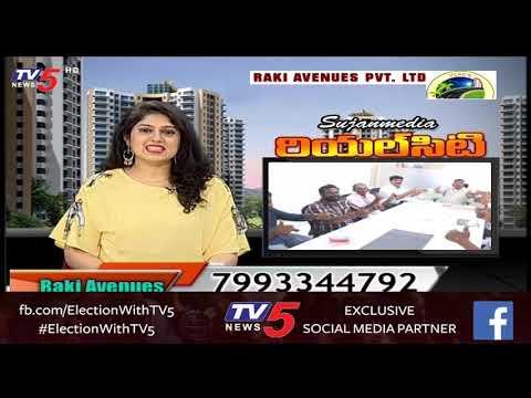 Sujan Media's Real City | Episode 81 | 18-11-2018 | TV5 News