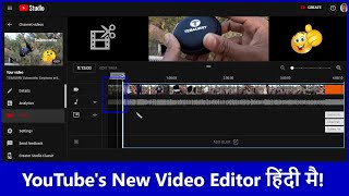 [हिंदी] How To! Edit Video with YouTube's New Video Editor 2020