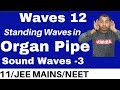 Waves12 : Sound Waves 03  Standing Waves In An Organ Pipe I Closed And Open Organ PipeJEE MAINSNEET