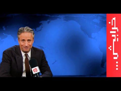 الحقيقة وراء ترك جون ستيورت قناة كوميدي سنترال #JonStewart