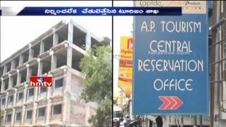 సొమ్ము ఒకడిది... సోకు మారొకడిది ...|AP Tourism Buildings Adopts to Private Builders|Tirupati|HMTV