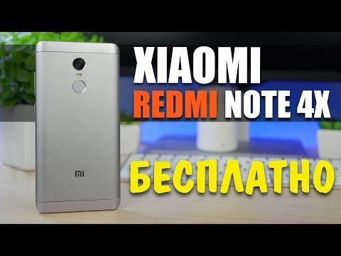 Распаковка Xiaomi Redmi Note 4X  за свои деньги просто БОМБА!