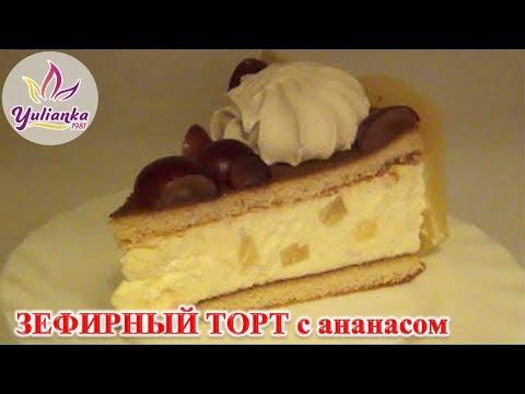 Торт из дыни и яблок фото 3