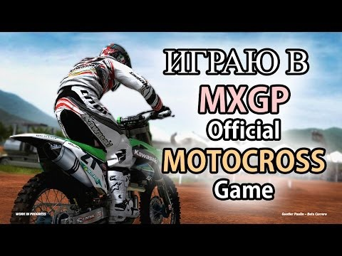 MXGP Official Motocross Game - Обзор - Let's Play - Gameplay