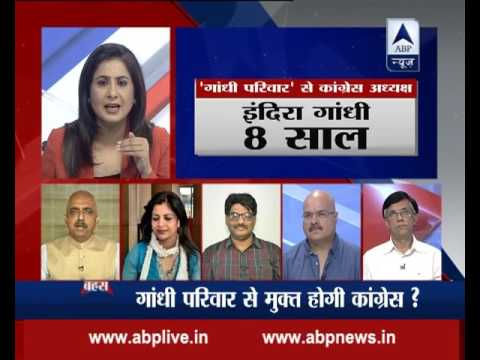 Big Debate: Will Congress be free from Gandhi Family?
