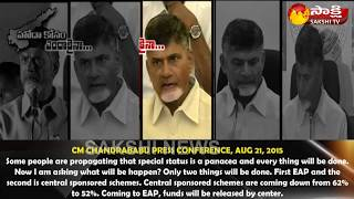 Chandrababu Double Standard Comments on AP Special Status - Watch Exclusive
