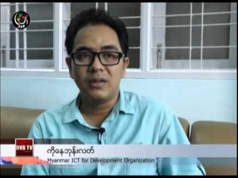 DVB -23-11-2014 အေမရိကန္ သမၼတ အုိဘားမားကုိ ကုိယ္တုိင္ေျပာခဲ့တဲ့ သူတုိ႔စကား