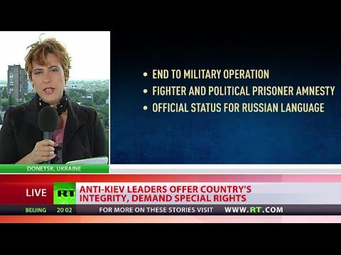 Donetsk, Lugansk ready to remain part of Ukraine, seek special status