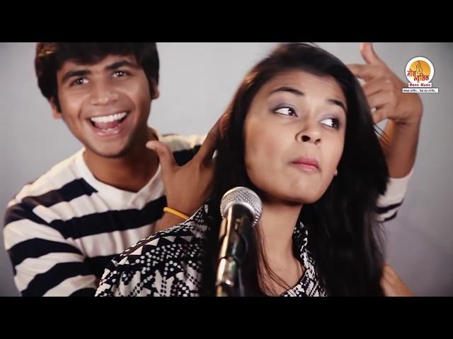 [Singer Diamond Miss Chetna Album Kabhi Na Kabhi Cover Versio...] Video