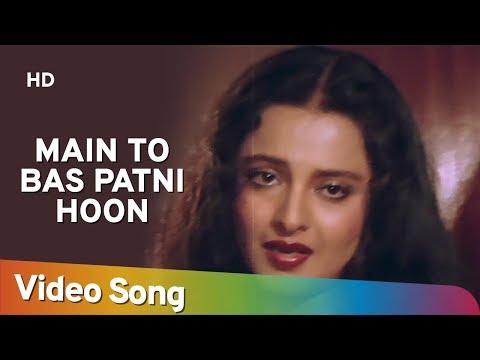 Main To Bas Patni Hoon - Jaya Prada - Rekha - Souten Ki Beti...