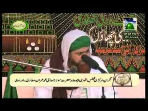 Islamic Speech In Urdu - Musalman Ki Madad Ka Bayan - Haji Imran Attari video