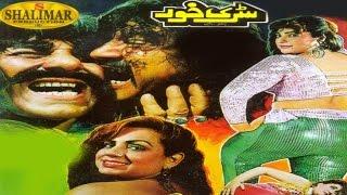 Badar Munir - Satri Khor - Pashto Classic Movie
