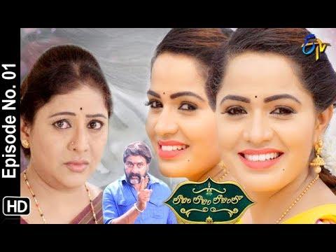 Lahiri Lahiri Lahirilo | 24th September 2018 | Full Episode No 01 | ETV Telugu