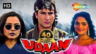 Udaan (1997) (HD) - Hindi Full Movie - Rekha   Saif Ali Khan   Madhu   Prem Chopra