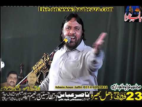 Shokat Raza Shokat Majlis 23 February 2019 Dhall Bhera (www.baabeaza.com)