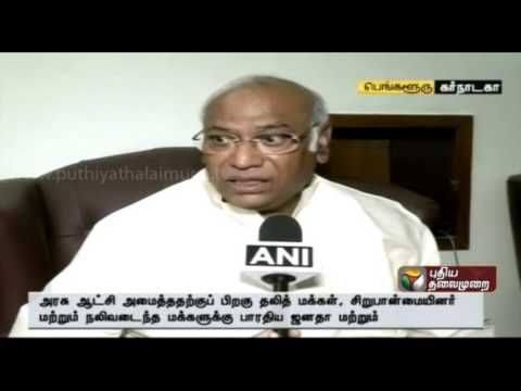 Fundamental rights refused for the Dalits says Mallikarjun Kharge