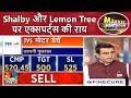 Shalby और Lemon Tree पर एक्सपर्ट्स की राय | Market Countdown | CNBC Awaaz