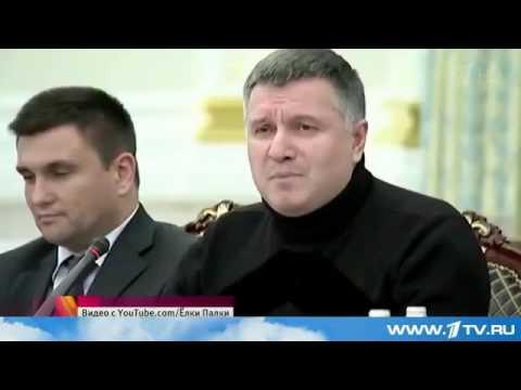 Аваков и Саакашвили Подробности скандала