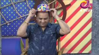 Mehman Qadardan Ep 33 | Honey Albela | A Plus