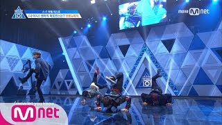 download lagu Produce 101 Season2 2회 ′welcome To My Hollywood ♬′ㅣ gratis