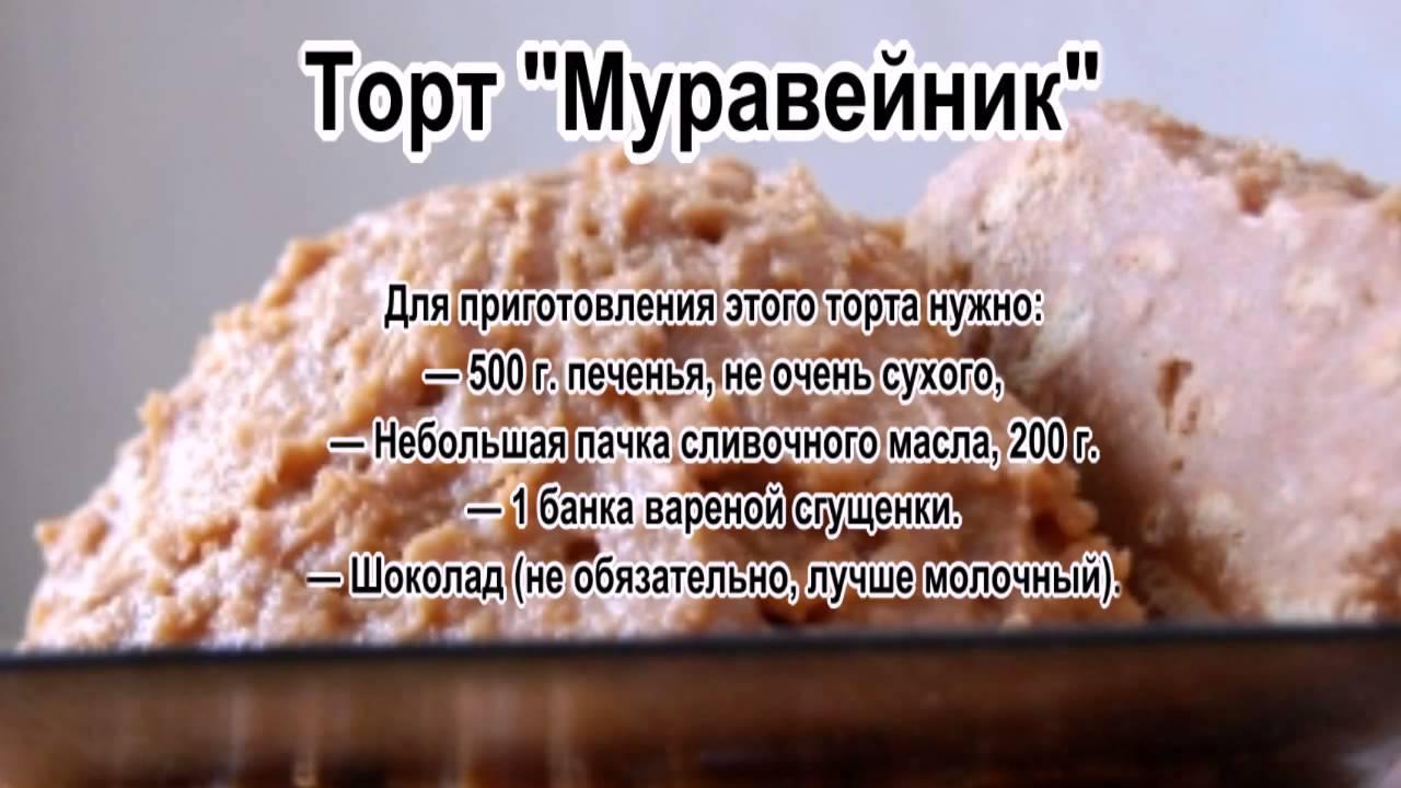 Торты без выпечки рецепты фото торт