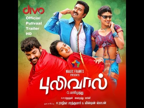 Pulivaal Trailer   Official