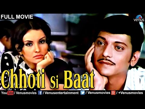 Chhoti Si Baat | Hindi Movies Full Movie | Amol Palekar Movies | Classic Bollywood Comedy Movies thumbnail