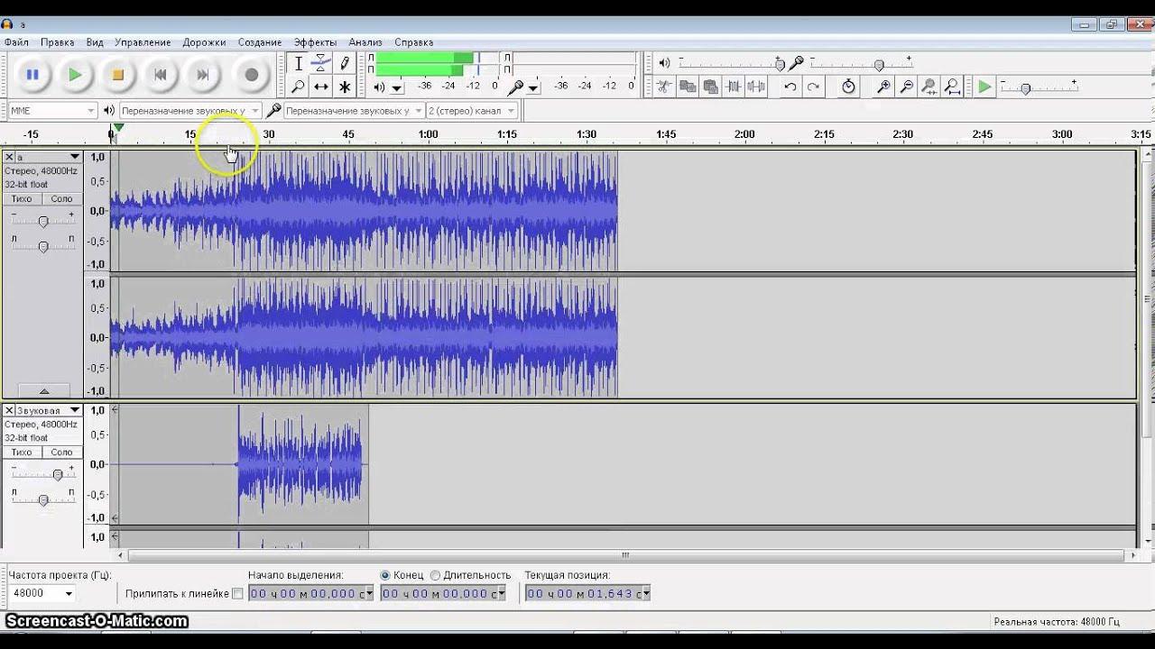 Запись музыки программа в домашних условиях