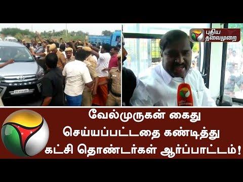 Details: TVK Members protest by blocking Police vehicle against Velmurugan arrest | #SterliteProtest