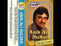Asik Ali Sultan Ve Gül Sorgun -  Boyuna Kurban Oldugum