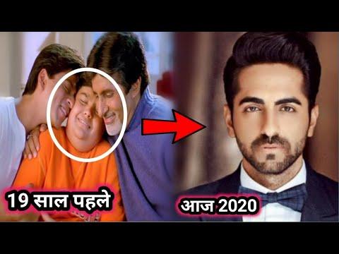 19 साल पहले कभी खुशी कभी गम से मशहूर हुआ ये बाल कलाकार आज हो गया है बड़ा।  child actors Bollywood