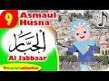 download lagu download musik download mp3 ASMAUL HUSNA 9 - AL JABBAAR bersama Diva | Kastari Animation Official