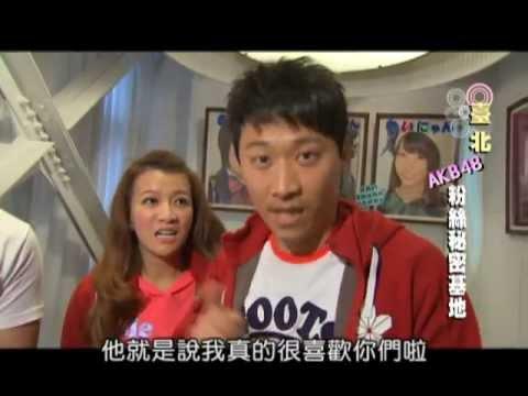 全家出走中-20130526 1/5 臺北/AKB48粉絲秘密基地