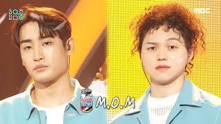 Download [쇼! 음악중심] MSG워너비(M.O.M) - 바라만 본다 (MSG WANNABE(M.O.M) - Foolish Love), MBC 210703 방송 Mp3/Mp4