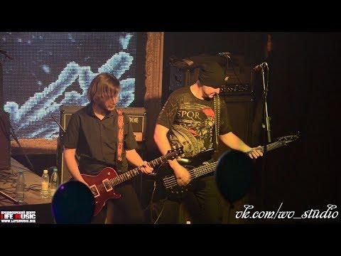 Гран-КуражЪ - 04 - Царь (live 26/12/2015)