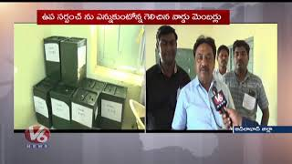 RO Shiva Linga Face To Face Over Panchayat Election Counting In Adilabad District