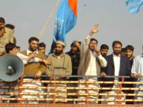 Nazim Aala (islami Jamiat Talaba Pakistan) Addressing In Defa-e-pakistan Rally video