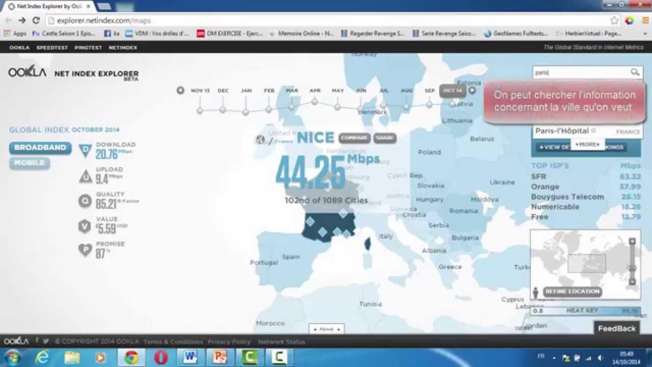 Comment savoir la vitesse de la connexion internet how to know the speed - Comment ameliorer la connexion internet ...