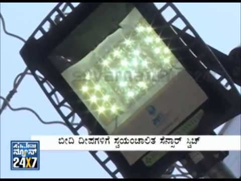 Bangalore First - Seg _ 3 - 21 May 13 - Suvarna News