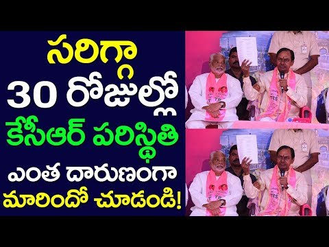 In 30 Days, KCR Strategy Goes Upside Down | TRS | Telangana