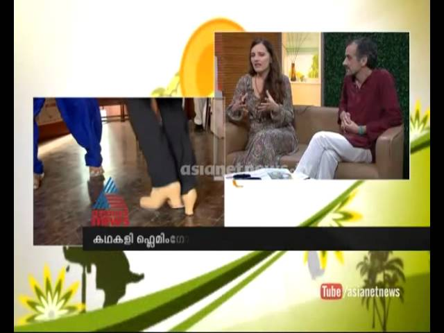 Interview : Bettina Castaño and César Lorente Ratón.in Vartha prabhatham