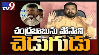 Posani Krishna Murali comments on Chandrababu