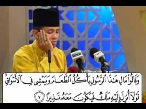 Contoh Tarannum Surah Al Furqan Ayat 1-7