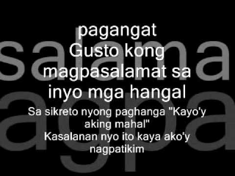 Hambog Ng Sagpro Krew - I love Haters (LYRICS)
