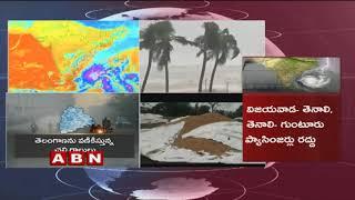 పెథాయ్ తుఫానుతో పలు ప్రాంతాల్లో భారీ వర్షాలు |Pethai Cyclone Live Updates